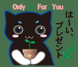 A Cat Named Moemoeme Shirokuroneko sticker #2035074
