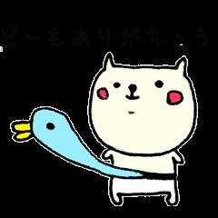 Japanese<DAJARE>