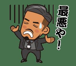 JUNCTION PRODUCE C.E.O. TAKETOMI-SAN sticker #4979878