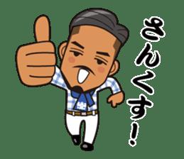 JUNCTION PRODUCE C.E.O. TAKETOMI-SAN sticker #4979879