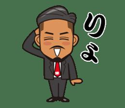JUNCTION PRODUCE C.E.O. TAKETOMI-SAN sticker #4979882