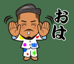 JUNCTION PRODUCE C.E.O. TAKETOMI-SAN sticker #4979886