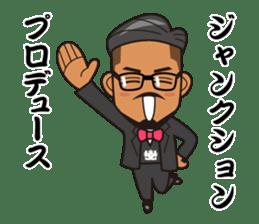JUNCTION PRODUCE C.E.O. TAKETOMI-SAN sticker #4979888