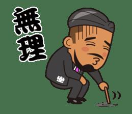 JUNCTION PRODUCE C.E.O. TAKETOMI-SAN sticker #4979896