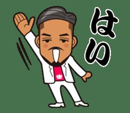 JUNCTION PRODUCE C.E.O. TAKETOMI-SAN sticker #4979897