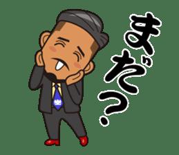 JUNCTION PRODUCE C.E.O. TAKETOMI-SAN sticker #4979900