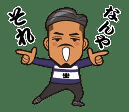 JUNCTION PRODUCE C.E.O. TAKETOMI-SAN sticker #4979901