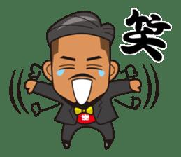 JUNCTION PRODUCE C.E.O. TAKETOMI-SAN sticker #4979902