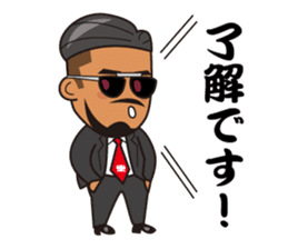 JUNCTION PRODUCE C.E.O. TAKETOMI-SAN sticker #4979905