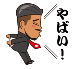 JUNCTION PRODUCE C.E.O. TAKETOMI-SAN sticker #4979906