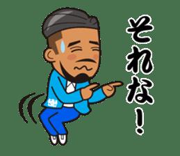 JUNCTION PRODUCE C.E.O. TAKETOMI-SAN sticker #4979908