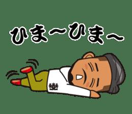 JUNCTION PRODUCE C.E.O. TAKETOMI-SAN sticker #4979914