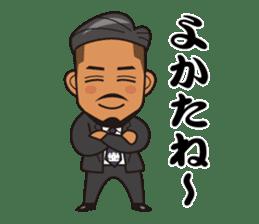 JUNCTION PRODUCE C.E.O. TAKETOMI-SAN sticker #4979915