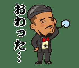 JUNCTION PRODUCE C.E.O. TAKETOMI-SAN sticker #4979917
