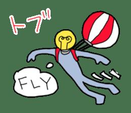 FLY HIGH  PARACHUTE LIGHT sticker #6938959
