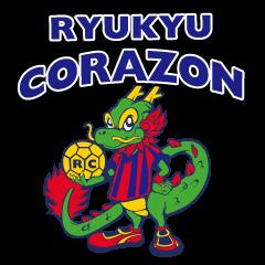 RYUKYU CORAZON