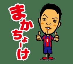RYUKYU CORAZON sticker #7290888