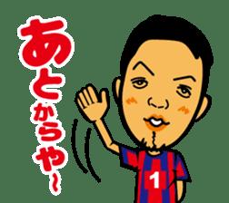 RYUKYU CORAZON sticker #7290889