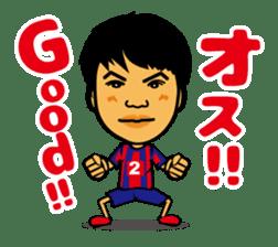 RYUKYU CORAZON sticker #7290890