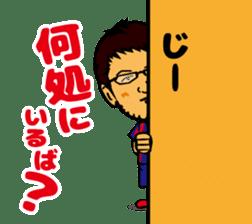 RYUKYU CORAZON sticker #7290893