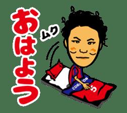 RYUKYU CORAZON sticker #7290894