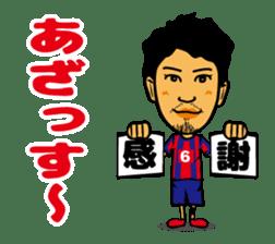 RYUKYU CORAZON sticker #7290896