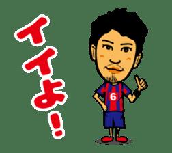 RYUKYU CORAZON sticker #7290897