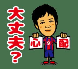 RYUKYU CORAZON sticker #7290901