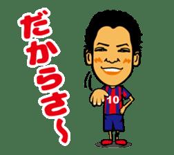 RYUKYU CORAZON sticker #7290902