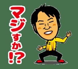 RYUKYU CORAZON sticker #7290904