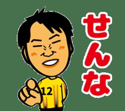RYUKYU CORAZON sticker #7290905
