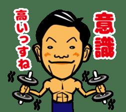 RYUKYU CORAZON sticker #7290911