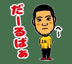 RYUKYU CORAZON sticker #7290913
