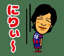 RYUKYU CORAZON sticker #7290914