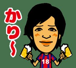 RYUKYU CORAZON sticker #7290915