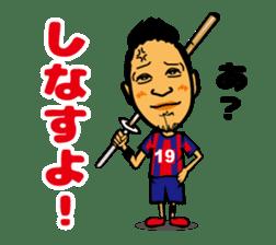 RYUKYU CORAZON sticker #7290916
