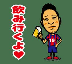 RYUKYU CORAZON sticker #7290917