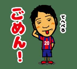 RYUKYU CORAZON sticker #7290919