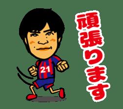 RYUKYU CORAZON sticker #7290920