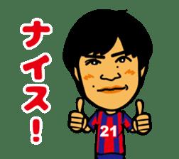 RYUKYU CORAZON sticker #7290921