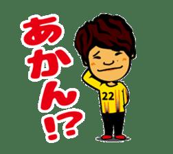 RYUKYU CORAZON sticker #7290923