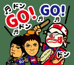 RYUKYU CORAZON sticker #7290927