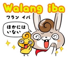 Tagalog & Japanese Love&Sweet Messages sticker #7321390