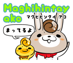 Tagalog & Japanese Love&Sweet Messages sticker #7321394
