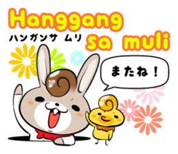 Tagalog & Japanese Love&Sweet Messages sticker #7321400