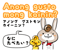 Tagalog & Japanese Love&Sweet Messages sticker #7321407