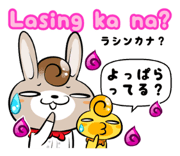Tagalog & Japanese Love&Sweet Messages sticker #7321409