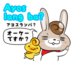 Tagalog & Japanese Love&Sweet Messages sticker #7321414