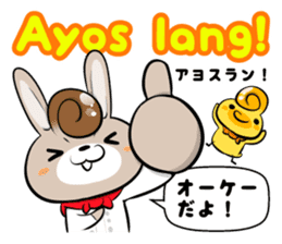 Tagalog & Japanese Love&Sweet Messages sticker #7321415
