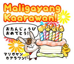 Tagalog & Japanese Love&Sweet Messages sticker #7321421